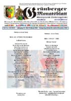 GM_11_12_2014